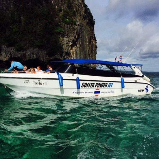 Phi Phi Relax Beach Resort: Private Boat Tour Phuket